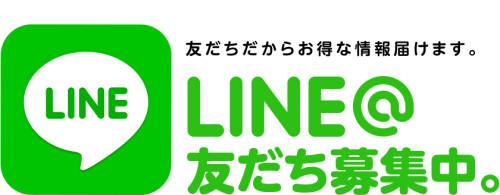 LINEfriend