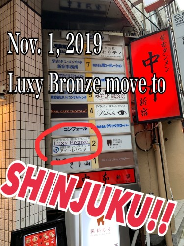 maleblazilianwaxing_spraytannning_shinjuku